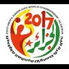 Men's Junior World Championship, ALG 2017
