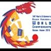 2018 Men's Beach Handball WChs