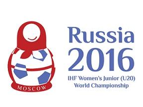 Women's Junior World Championship, RUS 2016