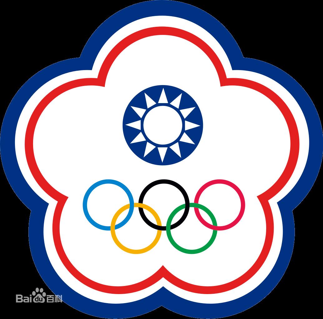Chinese Taipei-TPE